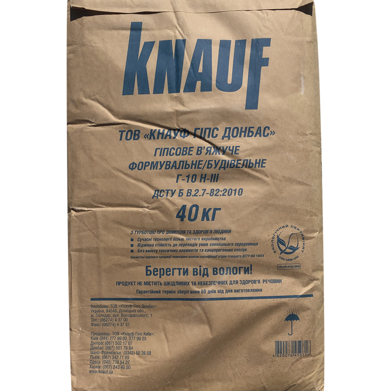 https://g-ua.org/ekonomstroy/uploads/attachments/2020/04/16/1587060843_KnauF-G-10_H-III_40kg.jpg