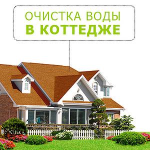 https://g-ua.org/kranik/uploads/attachments/2020/08/05/1596623931_mainpagegreen.300x300_1.600x800s8.jpg