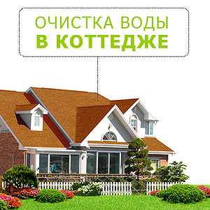 https://g-ua.org/kranik/uploads/attachments/2020/08/05/1596623932_mainpagegreen.300x300_2.600x800s8.jpg