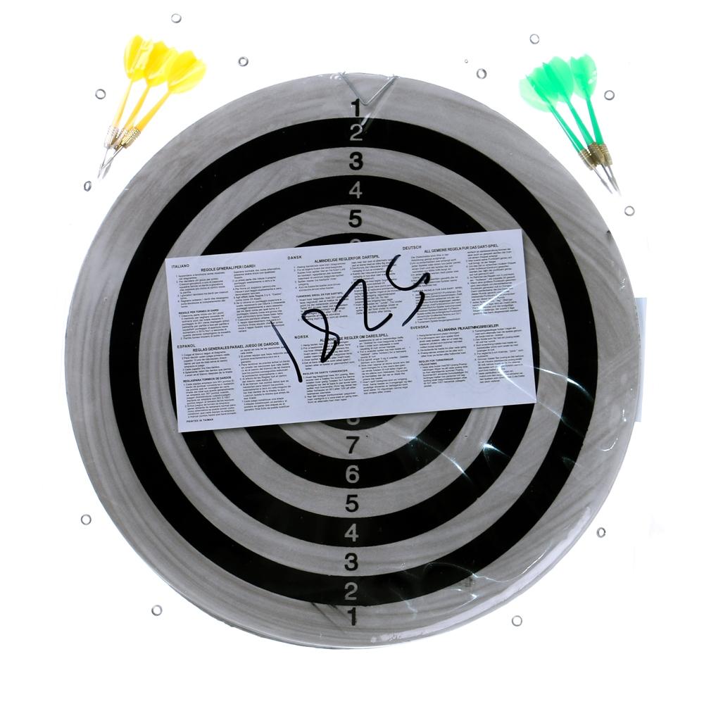 https://g-ua.org/nikitatoys/uploads/attachments/2019/11/19/1574133757_darts-5281--5281.jpg