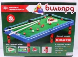 https://g-ua.org/nikitatoys/uploads/attachments/2019/11/19/1574133789_nastolnaya-igra-bilyard-2264-(36)--180285.jpg
