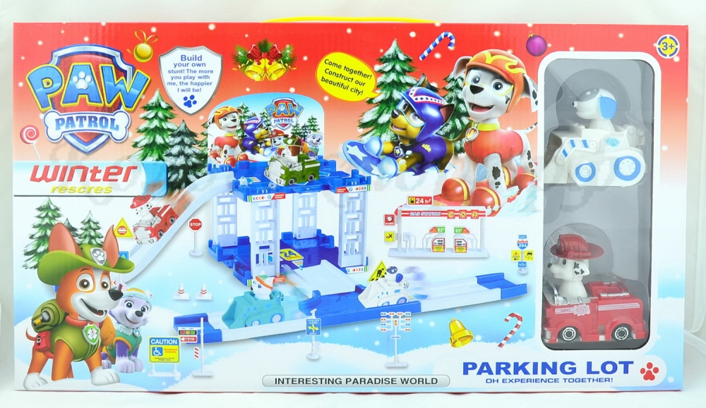 https://g-ua.org/nikitatoys/uploads/attachments/2019/11/19/1574133821_parking-paw-patrol-zy-636-shenyachij-patrul--zy-636.jpg