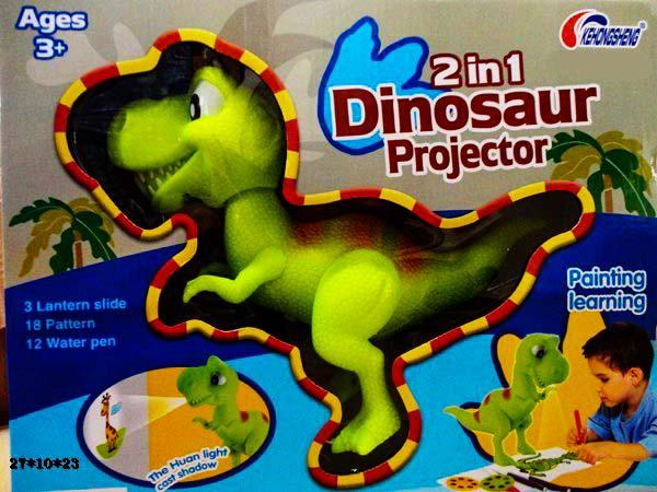 https://g-ua.org/nikitatoys/uploads/attachments/2019/11/19/1574133926_proektor-dinozavr--2-v-1-6618-(24)--180655.jpg