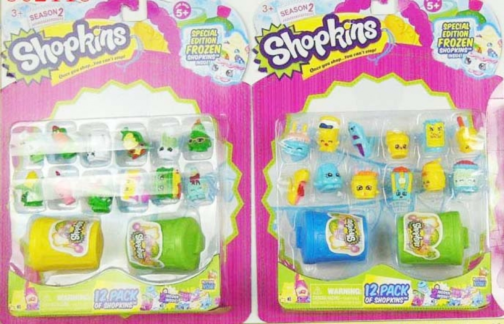 https://g-ua.org/nikitatoys/uploads/attachments/2019/11/19/1574133946_figurki--shopkins-862118-(168)--.jpg