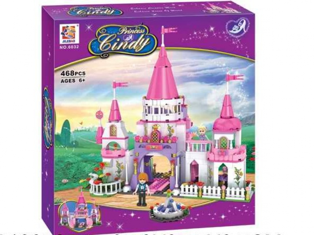 https://g-ua.org/nikitatoys/uploads/attachments/2019/11/19/1574133976_konstruktor-princessa-zamok-6032--6032.jpg