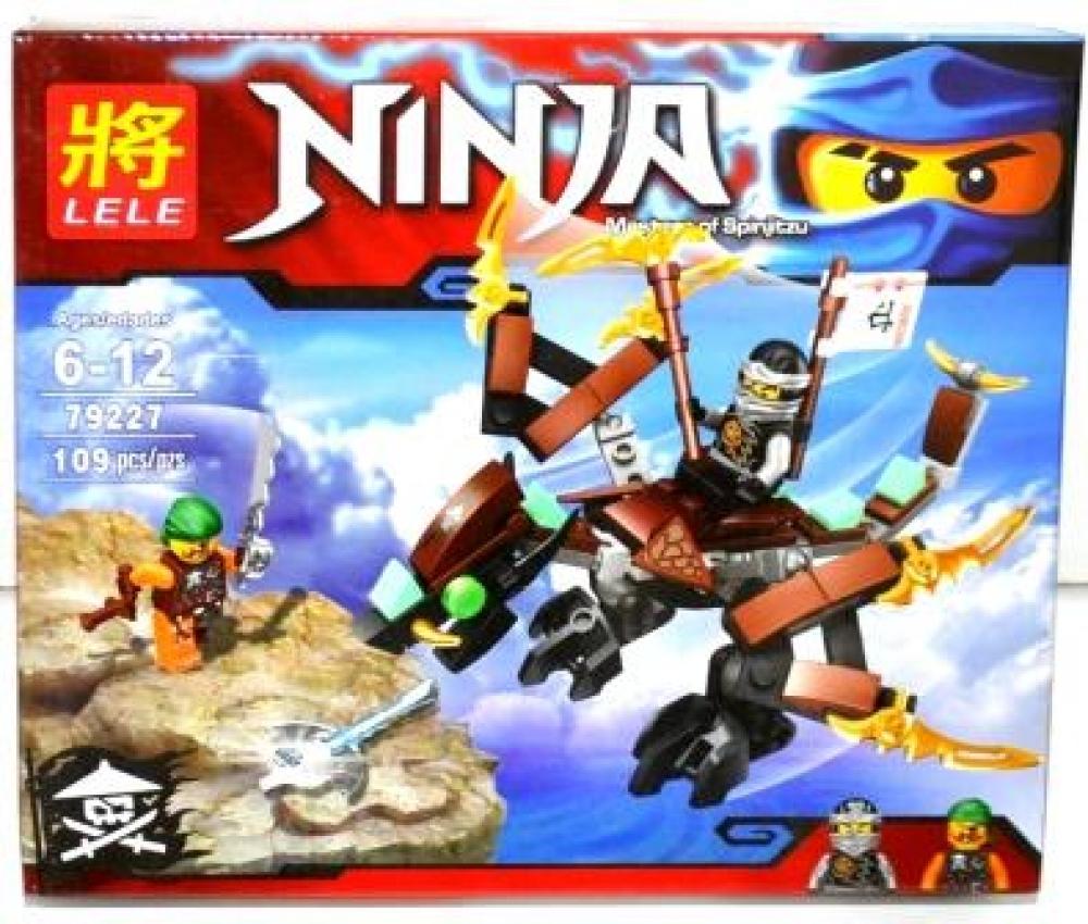 https://g-ua.org/nikitatoys/uploads/attachments/2019/11/19/1574133981_konstruktor-ninja-79227--79227.jpg