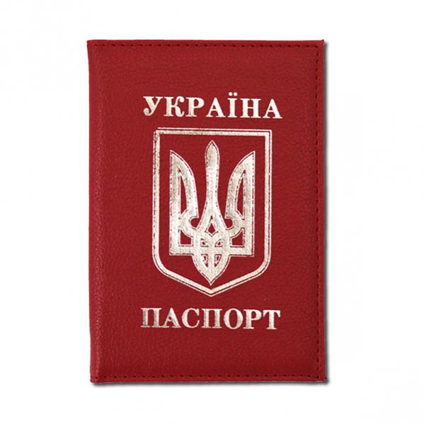 https://g-ua.org/nikitatoys/uploads/attachments/2019/11/19/1574137401_599.599.DSC_0206-copy.0.jpg