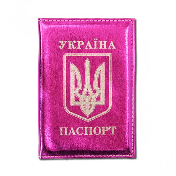 https://g-ua.org/nikitatoys/uploads/attachments/2019/11/19/1574137401_599.599.DSC_0208-copy.0.jpg