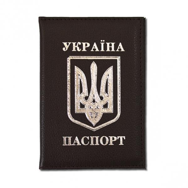 https://g-ua.org/nikitatoys/uploads/attachments/2019/11/19/1574137401_599.599.DSC_0210-copy.0.jpg