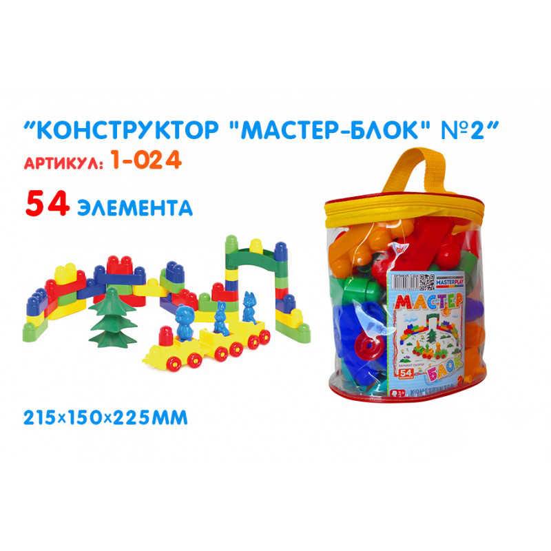 https://g-ua.org/nikitatoys/uploads/attachments/2020/05/27/1590550608_00000068182.jpg