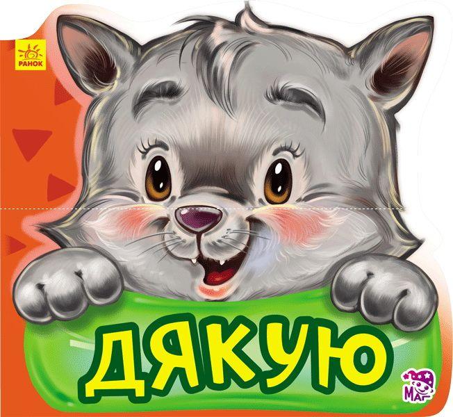 https://g-ua.org/nikitatoys/uploads/attachments/2020/06/10/1591760110_00000053193.jpg