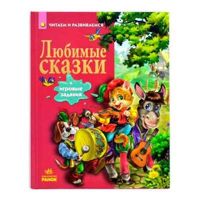 https://g-ua.org/nikitatoys/uploads/attachments/2020/06/10/1591760531_00000038956.jpg