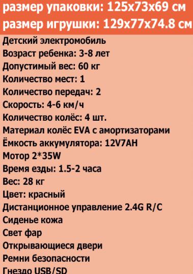 https://g-ua.org/nikitatoys/uploads/attachments/2021/03/09/1615322689_Screenshot_1.png