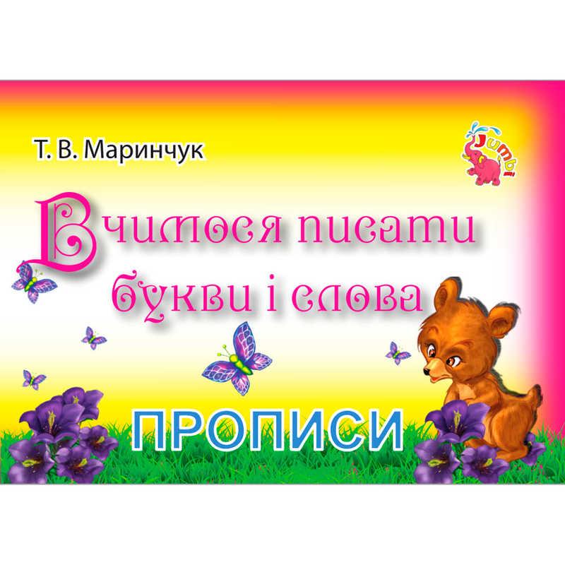 https://g-ua.org/nikitatoys/uploads/attachments/2021/04/08/1617910452_00000066212.jpg