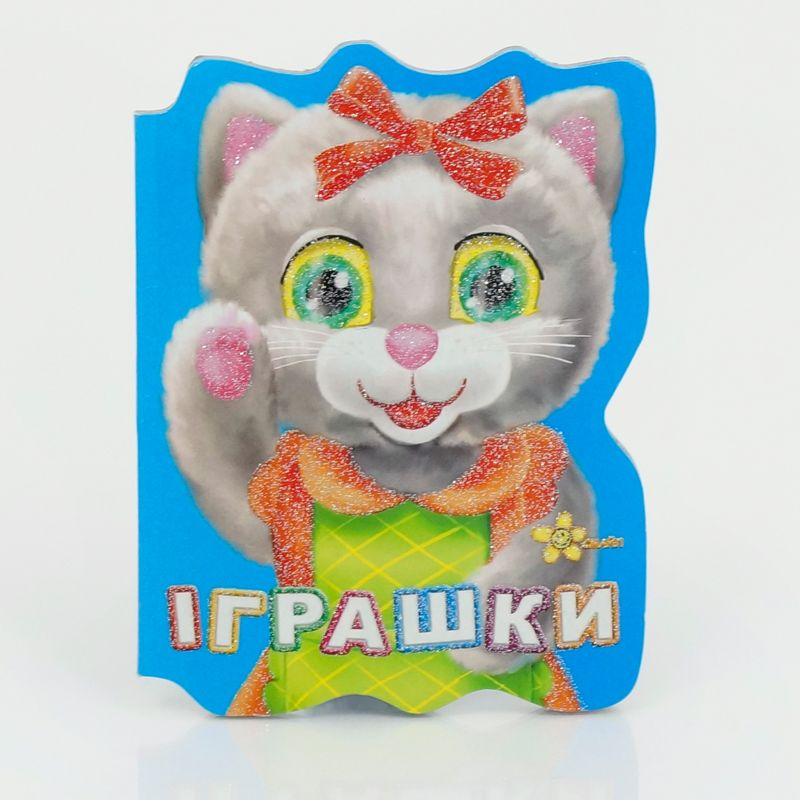 https://g-ua.org/nikitatoys/uploads/attachments/2021/08/11/1628703526_00000049468.jpg