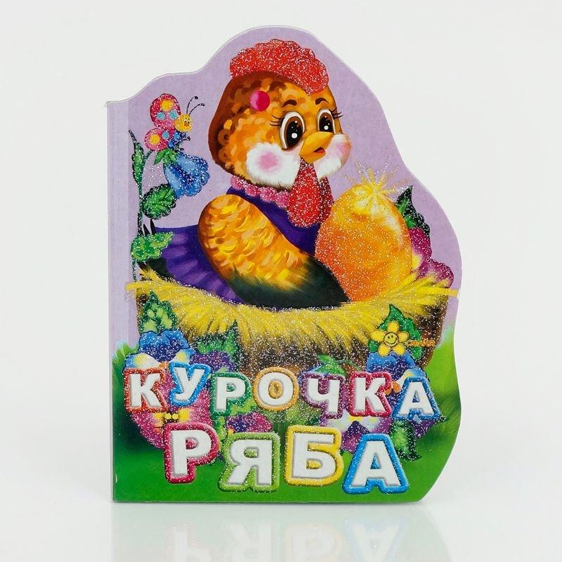 https://g-ua.org/nikitatoys/uploads/attachments/2021/08/11/1628703539_00000049470.jpg