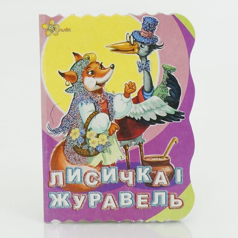https://g-ua.org/nikitatoys/uploads/attachments/2021/08/11/1628703541_00000050533.jpg
